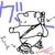 テニス編! 前編