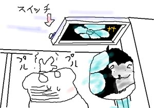 松江名vsくまねずみ編! 後編