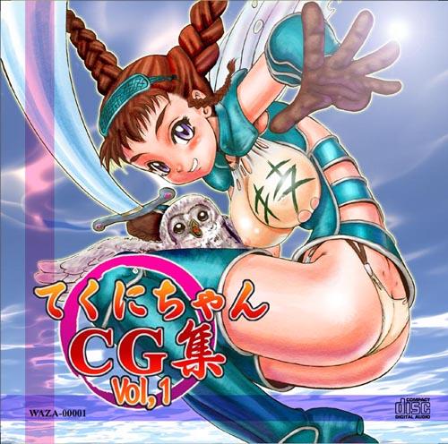 CD Vol.1