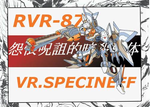 VR.SPECINEFF