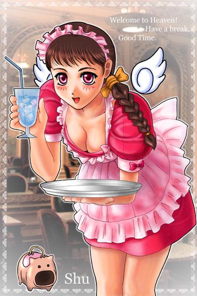 メイド天使なウェイトレス