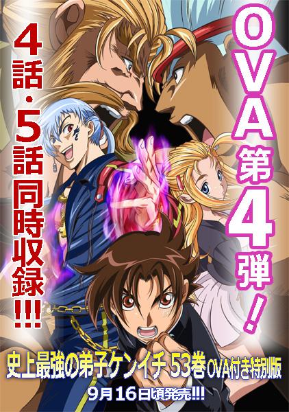 53_OVA.jpg