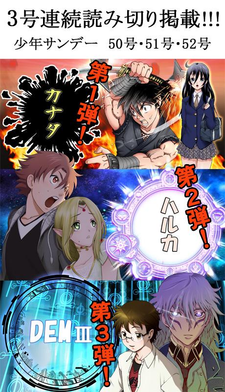yokoku_yomikiri.jpg